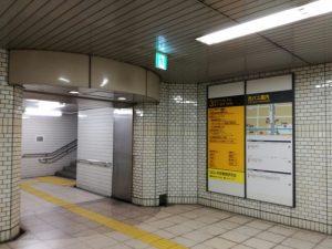 3番御器所駅
