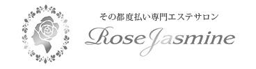 エステサロンRose Jasmine